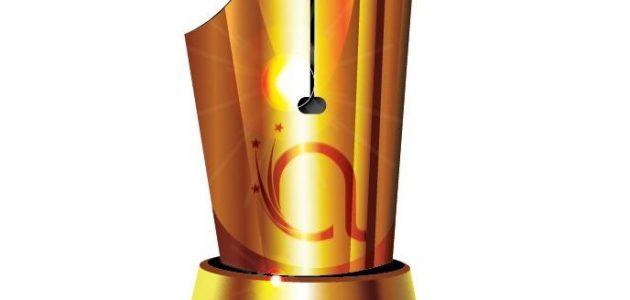 Acroarte anuncia posposición de novena entrega del Premio al Mérito Periodístico
